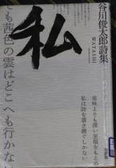 10802tanikawa_2