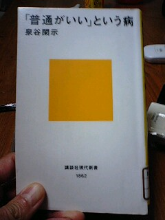 101218_15430001