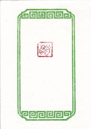 2011216yoshimi