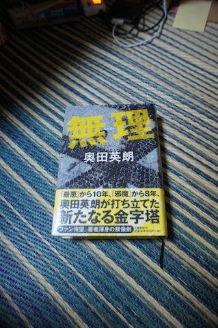 2012xjama_2
