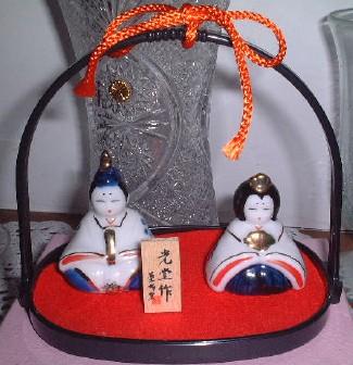 20042hina