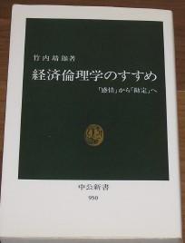 B06x20