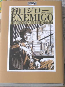 Enemigo09401