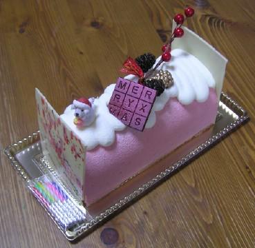 Cake06z25