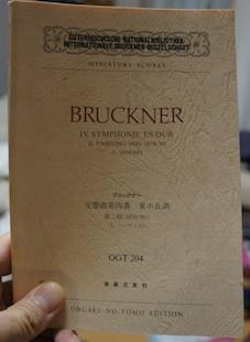 Brucksc